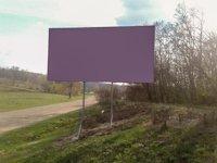 Билборд №186639 в городе Прилуки (Черниговская область), размещение наружной рекламы, IDMedia-аренда по самым низким ценам!