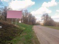 Билборд №186640 в городе Прилуки (Черниговская область), размещение наружной рекламы, IDMedia-аренда по самым низким ценам!