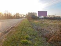 Билборд №186641 в городе Мена (Черниговская область), размещение наружной рекламы, IDMedia-аренда по самым низким ценам!