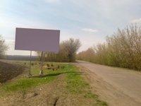 Билборд №186652 в городе Кобыжча (Черниговская область), размещение наружной рекламы, IDMedia-аренда по самым низким ценам!
