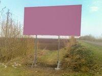 Билборд №186654 в городе Лосиновка (Черниговская область), размещение наружной рекламы, IDMedia-аренда по самым низким ценам!