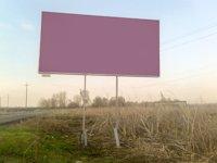 Билборд №186655 в городе Лосиновка (Черниговская область), размещение наружной рекламы, IDMedia-аренда по самым низким ценам!