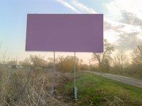 Билборд №186656 в городе Лосиновка (Черниговская область), размещение наружной рекламы, IDMedia-аренда по самым низким ценам!
