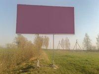 Билборд №186657 в городе Бахмач (Черниговская область), размещение наружной рекламы, IDMedia-аренда по самым низким ценам!
