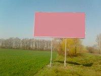 Билборд №186660 в городе Бахмач (Черниговская область), размещение наружной рекламы, IDMedia-аренда по самым низким ценам!