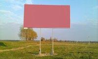 Билборд №186663 в городе Ичня (Черниговская область), размещение наружной рекламы, IDMedia-аренда по самым низким ценам!