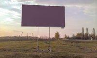 Билборд №186664 в городе Ичня (Черниговская область), размещение наружной рекламы, IDMedia-аренда по самым низким ценам!