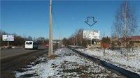 Билборд №186853 в городе Нововолынск (Волынская область), размещение наружной рекламы, IDMedia-аренда по самым низким ценам!