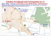 Билборд №186926 в городе Жовква (Львовская область), размещение наружной рекламы, IDMedia-аренда по самым низким ценам!