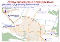 Билборд №186941 в городе Жовква (Львовская область), размещение наружной рекламы, IDMedia-аренда по самым низким ценам!