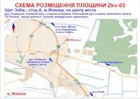 Билборд №186986 в городе Жовква (Львовская область), размещение наружной рекламы, IDMedia-аренда по самым низким ценам!