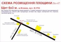 Билборд №186990 в городе Жовква (Львовская область), размещение наружной рекламы, IDMedia-аренда по самым низким ценам!
