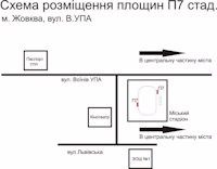 Брандмауэр №186991 в городе Жовква (Львовская область), размещение наружной рекламы, IDMedia-аренда по самым низким ценам!