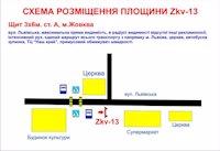 Билборд №186995 в городе Жовква (Львовская область), размещение наружной рекламы, IDMedia-аренда по самым низким ценам!