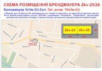 Брандмауэр №187001 в городе Жовква (Львовская область), размещение наружной рекламы, IDMedia-аренда по самым низким ценам!
