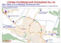 Билборд №187003 в городе Жовква (Львовская область), размещение наружной рекламы, IDMedia-аренда по самым низким ценам!
