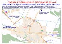 Билборд №187011 в городе Жовква (Львовская область), размещение наружной рекламы, IDMedia-аренда по самым низким ценам!