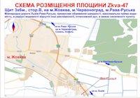 Билборд №187012 в городе Жовква (Львовская область), размещение наружной рекламы, IDMedia-аренда по самым низким ценам!