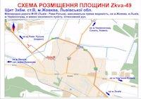 Билборд №187013 в городе Жовква (Львовская область), размещение наружной рекламы, IDMedia-аренда по самым низким ценам!