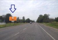 Билборд №187080 в городе Владимир-Волынский (Волынская область), размещение наружной рекламы, IDMedia-аренда по самым низким ценам!
