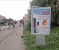 Ситилайт №187087 в городе Владимир-Волынский (Волынская область), размещение наружной рекламы, IDMedia-аренда по самым низким ценам!