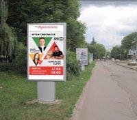 Ситилайт №187092 в городе Владимир-Волынский (Волынская область), размещение наружной рекламы, IDMedia-аренда по самым низким ценам!