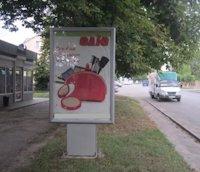 Ситилайт №187094 в городе Владимир-Волынский (Волынская область), размещение наружной рекламы, IDMedia-аренда по самым низким ценам!