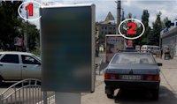 Ситилайт №187313 в городе Славянск (Донецкая область), размещение наружной рекламы, IDMedia-аренда по самым низким ценам!