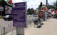 Ситилайт №187317 в городе Славянск (Донецкая область), размещение наружной рекламы, IDMedia-аренда по самым низким ценам!