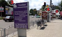 Ситилайт №187319 в городе Славянск (Донецкая область), размещение наружной рекламы, IDMedia-аренда по самым низким ценам!