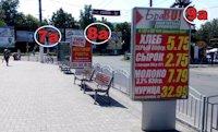 Ситилайт №187326 в городе Славянск (Донецкая область), размещение наружной рекламы, IDMedia-аренда по самым низким ценам!