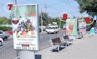 Ситилайт №187327 в городе Славянск (Донецкая область), размещение наружной рекламы, IDMedia-аренда по самым низким ценам!