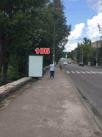 Остановка №187332 в городе Славянск (Донецкая область), размещение наружной рекламы, IDMedia-аренда по самым низким ценам!