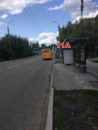 Остановка №187333 в городе Славянск (Донецкая область), размещение наружной рекламы, IDMedia-аренда по самым низким ценам!