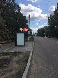 Остановка №187334 в городе Славянск (Донецкая область), размещение наружной рекламы, IDMedia-аренда по самым низким ценам!