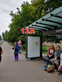 Остановка №187335 в городе Славянск (Донецкая область), размещение наружной рекламы, IDMedia-аренда по самым низким ценам!