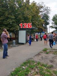 Остановка №187336 в городе Славянск (Донецкая область), размещение наружной рекламы, IDMedia-аренда по самым низким ценам!