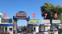 Растяжка №187345 в городе Славянск (Донецкая область), размещение наружной рекламы, IDMedia-аренда по самым низким ценам!