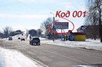 Билборд №187350 в городе Нежин (Черниговская область), размещение наружной рекламы, IDMedia-аренда по самым низким ценам!