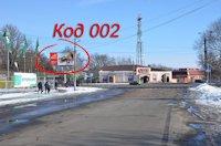 Билборд №187351 в городе Нежин (Черниговская область), размещение наружной рекламы, IDMedia-аренда по самым низким ценам!