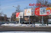 Билборд №187357 в городе Нежин (Черниговская область), размещение наружной рекламы, IDMedia-аренда по самым низким ценам!