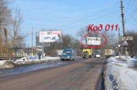 Билборд №187360 в городе Нежин (Черниговская область), размещение наружной рекламы, IDMedia-аренда по самым низким ценам!