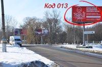 Билборд №187362 в городе Нежин (Черниговская область), размещение наружной рекламы, IDMedia-аренда по самым низким ценам!