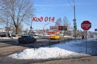Билборд №187363 в городе Нежин (Черниговская область), размещение наружной рекламы, IDMedia-аренда по самым низким ценам!