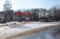 Билборд №187367 в городе Нежин (Черниговская область), размещение наружной рекламы, IDMedia-аренда по самым низким ценам!