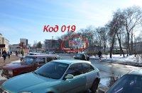 Билборд №187370 в городе Нежин (Черниговская область), размещение наружной рекламы, IDMedia-аренда по самым низким ценам!