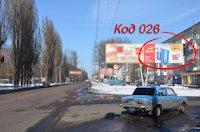 Билборд №187375 в городе Нежин (Черниговская область), размещение наружной рекламы, IDMedia-аренда по самым низким ценам!