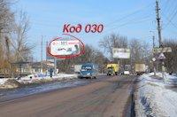 Билборд №187379 в городе Нежин (Черниговская область), размещение наружной рекламы, IDMedia-аренда по самым низким ценам!