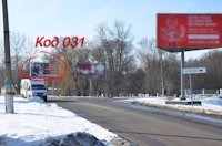 Билборд №187380 в городе Нежин (Черниговская область), размещение наружной рекламы, IDMedia-аренда по самым низким ценам!