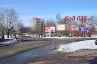 Билборд №187386 в городе Нежин (Черниговская область), размещение наружной рекламы, IDMedia-аренда по самым низким ценам!